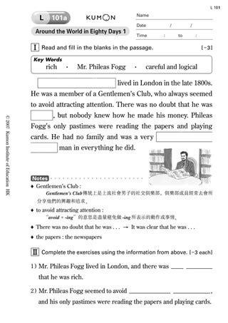 free printable kumon english worksheets kumon programmes used worldwide kumon australia