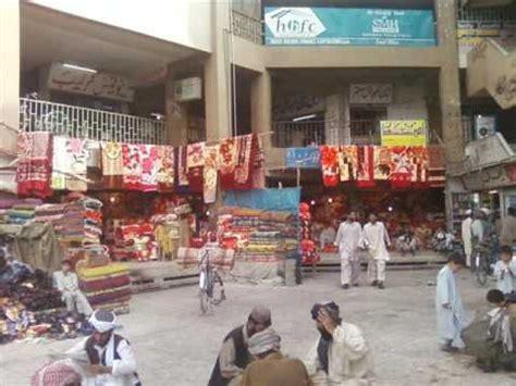 Kirani Darkgrey Vg T1310 2 photos of quetta balochistan 1