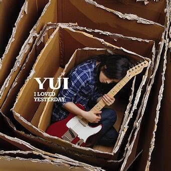Cd Yui Green A Live Limited Edition the rumor said true yui s awaited 3rd album i yesterday has been confirmed 13
