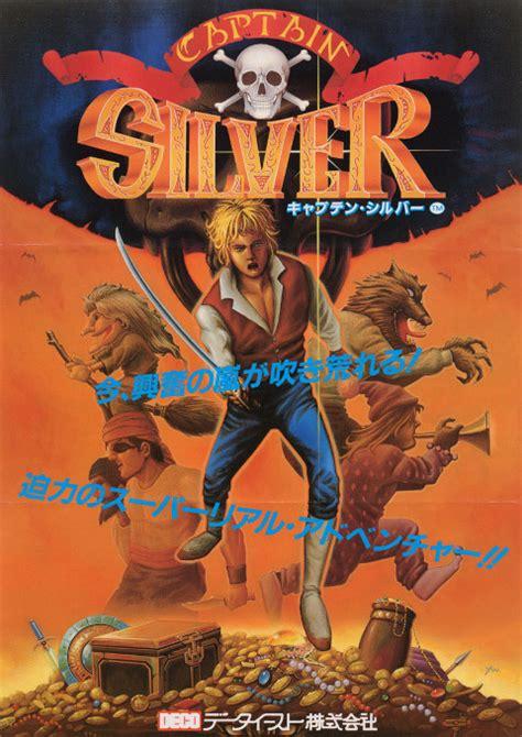 emuparadise wiki captain silver strategywiki the video game walkthrough