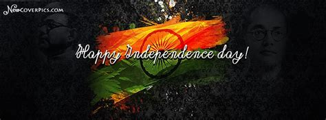 indian flag happy independence day india fb cover photo