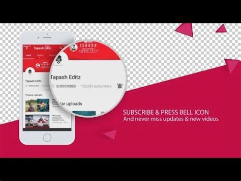How To Make Youtube Notification Bell Icon Intro In After Effects Youtube Bell Icon Intro Template After Effects