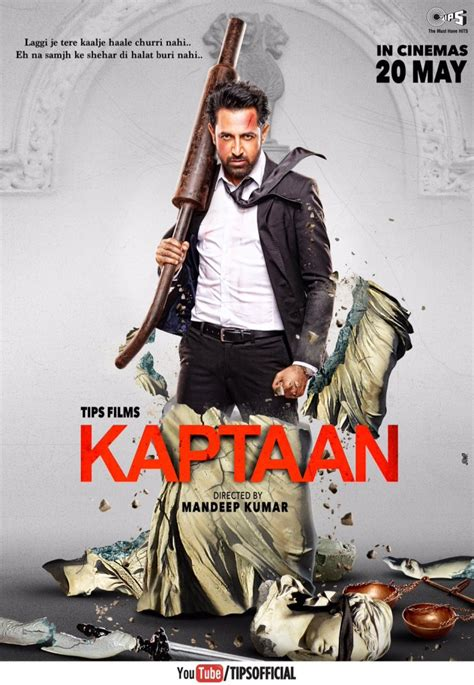 punjabi films box office report 2016 punjabi kaptaan movie review ratings box office collection