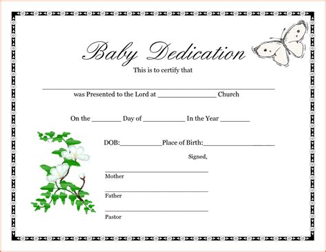View Birth Records Free Birth Certificate Template For School Project Www Imgkid
