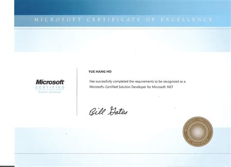 microsoft certified technology specialist mcts certification key