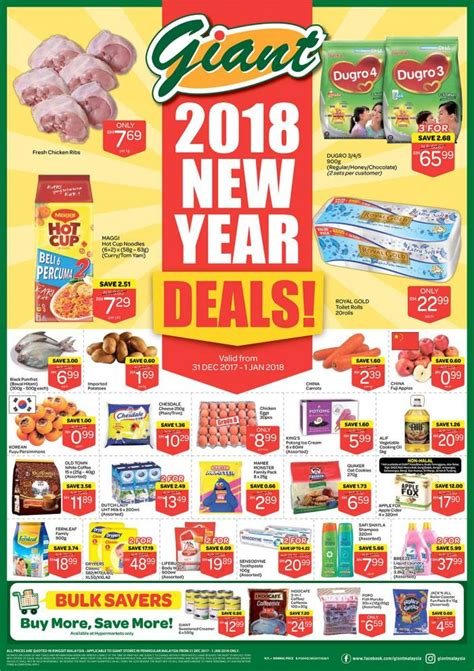 new year deals 2018 new year deals 31 december 2017 1 january 2018