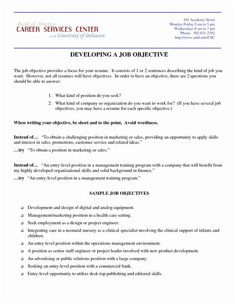 objectives statement 15 fresh sle resume objective statements resume