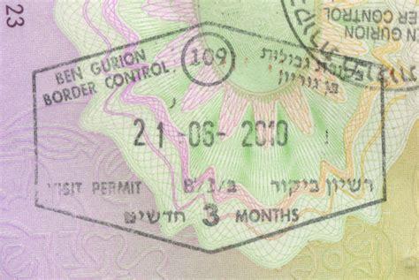 israeli passport stamp tourist israel
