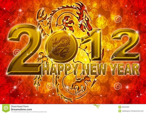 new year 2012 golden 2012 new year golden illustration royalty
