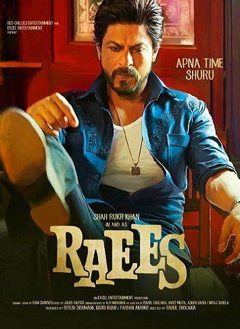 download film ombak 1 raees full movie download raees 2017 movie download