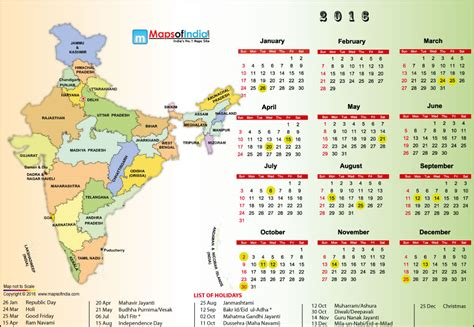 Calendar 2016 Holidays India July 2016 Calendar With Indian Holidays