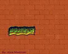 wallpaper format gif untuk hp animasi quot hauqalah quot untuk hp kios madinah 2