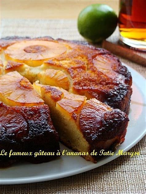cuisine cr駮le antillaise cuisine antillaise le g 226 teau 224 l ananas antillais avec