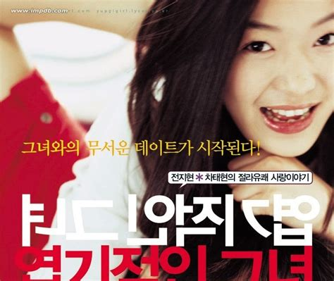 judul film sedih korea cerita tentang film my sassy girl yeopgijeogin geunyeo