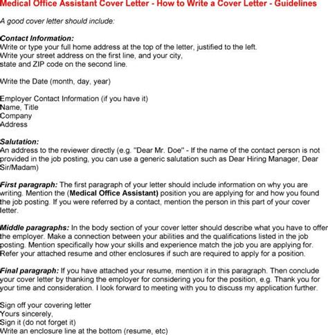 office assistant cover letter resume samples