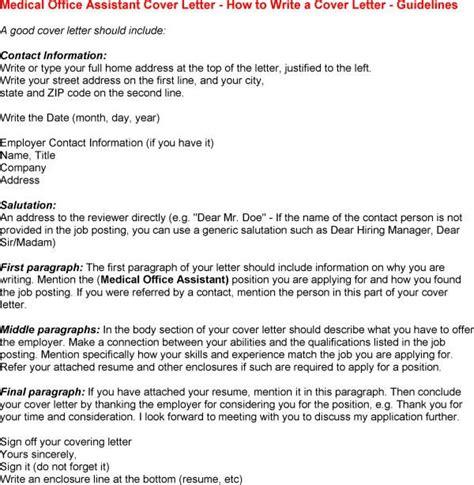 top 8 lab assistant resume samples 1 638 jpg cb 1429947476