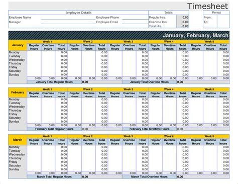 100 word timesheet template time sheet template