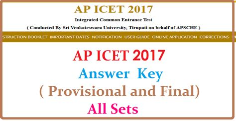 Andhra Results 2017 Mba by Ap Icet 2017 Key Provisional And All Sets Ts