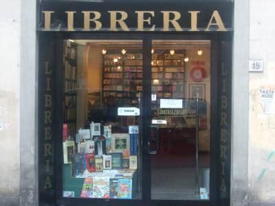 chiari libreria cultura a firenze 3 libreria chiari sul romanzo