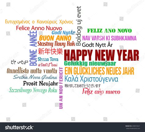 happy new year in language happy new year different language words stock vector