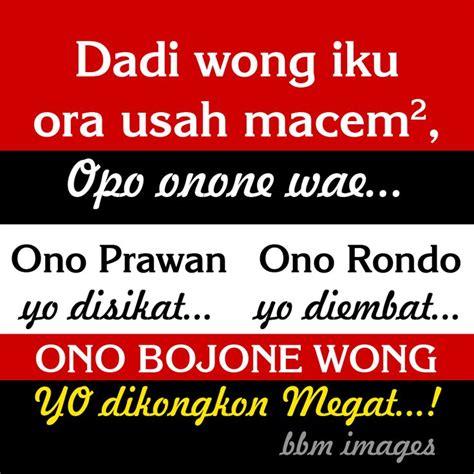 quotes lucu film indonesia 53 best gambar lucu terbaru images on pinterest funny
