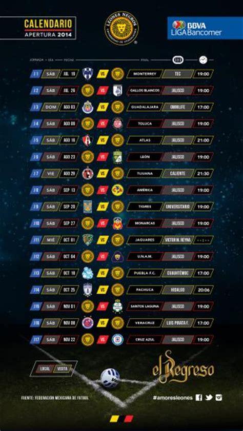 Calendario U De G 2015 Liga Mx 2016 Calendar Calendar Template 2016