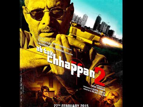 film laga action dum laga ke haisha vs ab tak chhappan 2 which movie to