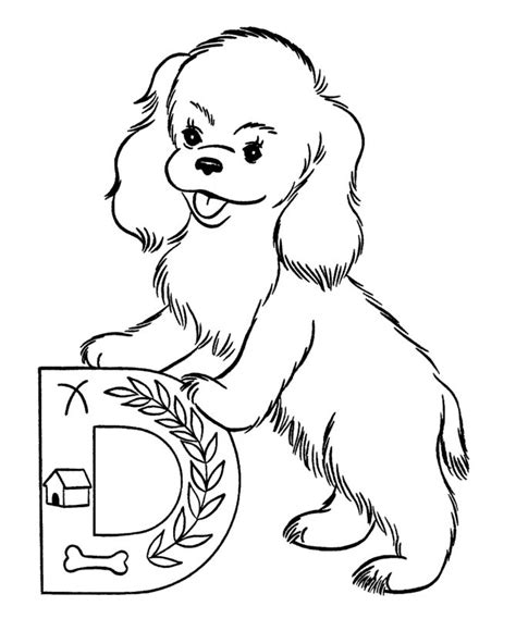 dog coloring page preschool dog color pages printable coloring sheets abc dog