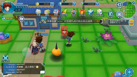 best android apk digimon tri apk