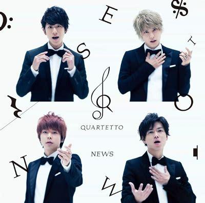 news about jp news live tour 2016 quartetto dvd の発売日はいつ 収録日や収録内容