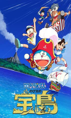 anime yang rilis di summer 2018 doraemon the nobita s treasure island segera rilis
