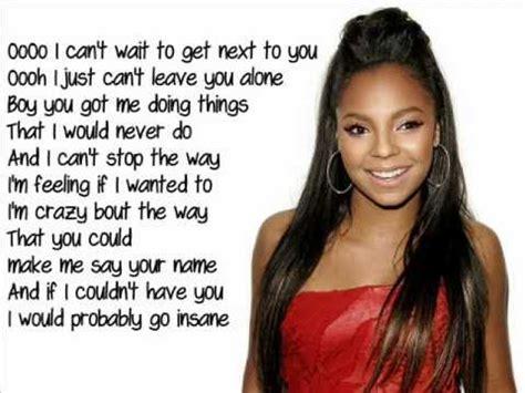 ashanti only u ashanti only you lyrics