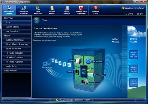 3 0 patch 2 for hp mediasmart server and datavault hp ex490 media smart server english amazon ca computers
