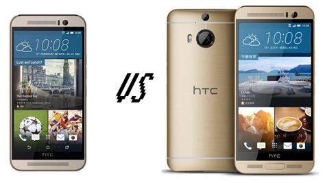 htc one m9 htc one m9 smartphone reviews specs t mobile htc one m9 vs one m9 comparison preview tech advisor