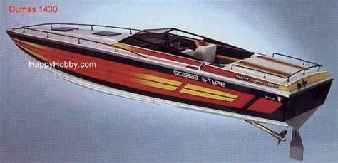 dumas products boats dumas products