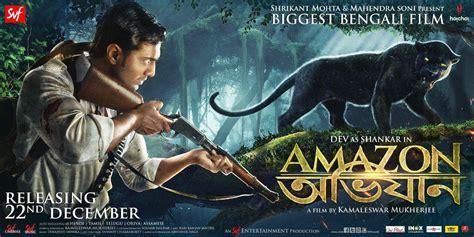 amazon movie amazon obhijaan 2018 bengali full movie 720p dvdscr 900