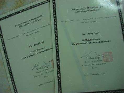 mitsubishi corporation international scholarship bits and pieces scholarship from mitsubishi ufj foundation