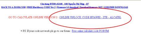 Modem Huawei M175 cara unlock modem telkomsel flash mylink huawe m175