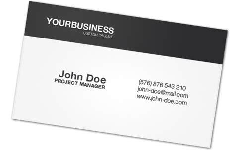 ucsd business card template clean官网 clean的官网 洁净clean官网 clean warm cotton官网 clean cool