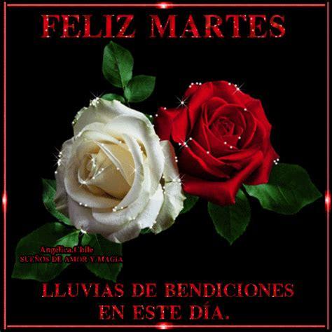 imagenes de amor para el martes sue 209 os de amor y magia feliz martes