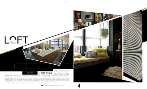 layout magazine architecture 60 beautiful exles of geometric designs