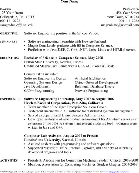 Computer Science Resume Sle Pdf Pdf Computer Science Internship Resume Resume Book Internship Resume