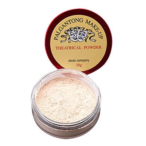 D C Powder Bedak Wangi my lovely a with most loved 14 best