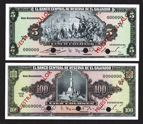 banco central de reserva de el salvador banco central de reserva de el salvador 1964 1965 issue
