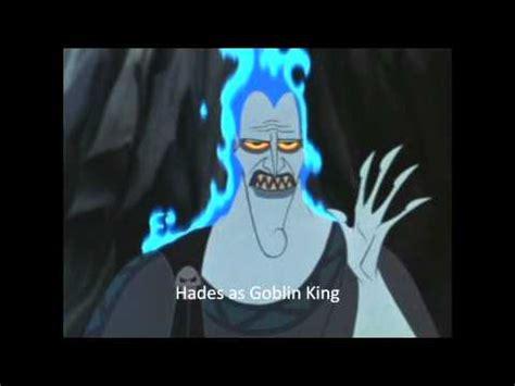 goblin cast princess the princess and the villian cast the princess and the