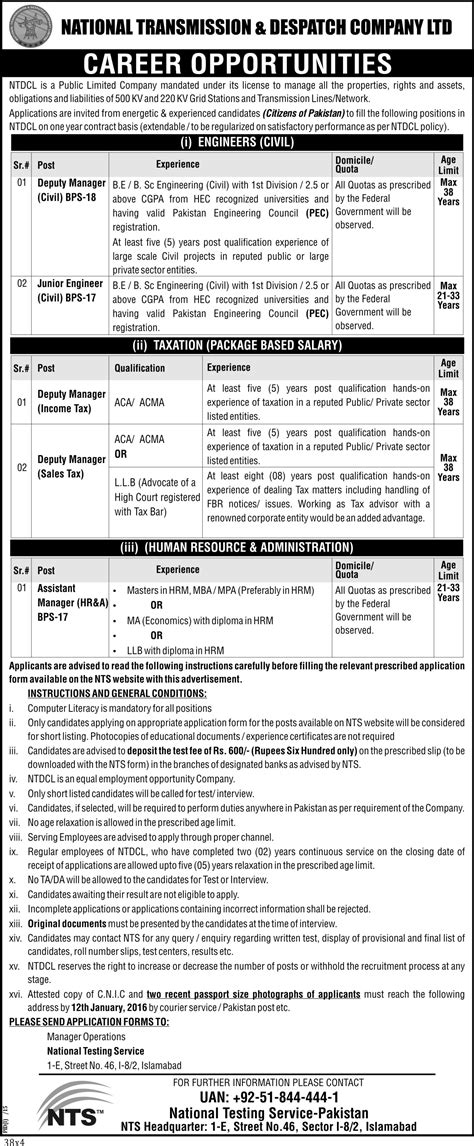 pakistan navy appointment letter meeting appointment letter designated manager