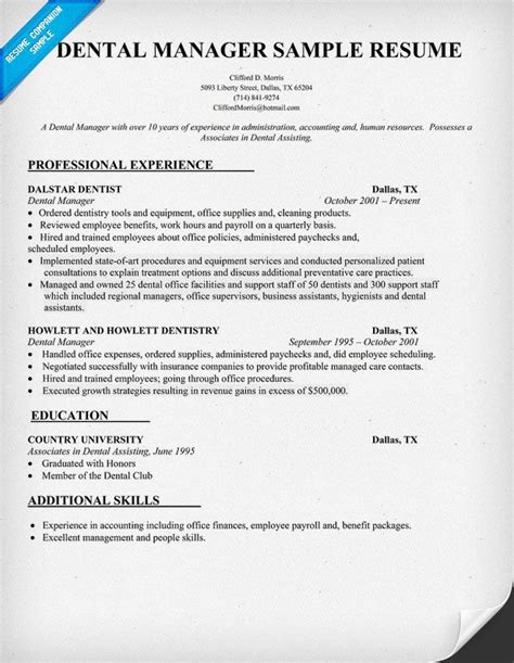 dental resume exles dental manager resume sle dentist health