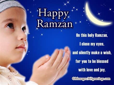 Happy Ramjan Image