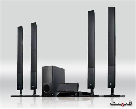lg home theater system price  pakistan  sound