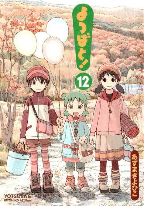 yotsuba japanese crunchyroll quot yotsuba quot volume 13 scheduled for